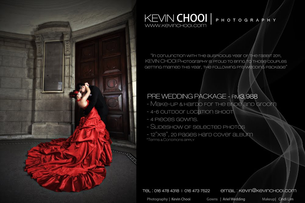 1600 580 engagement photography packages