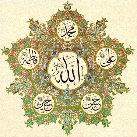 wallpaper kaligrafi islam. tattoo wallpaper kaligrafi. wallpaper wallpaper kaligrafi. images wallpaper