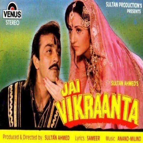 Jai Vikraanta.jpg