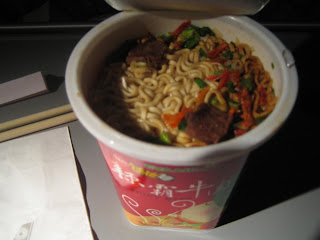 EVA Air - economy class snack - spicy beef instant noodles