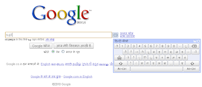 virtual keyboards in Google search