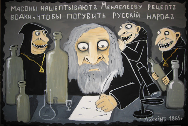 http://3.bp.blogspot.com/_Om28cYZREi4/TQCi-bhN1zI/AAAAAAAAAFM/a9kRQwdyE_w/s640/Mendeleev.jpg