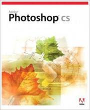 скачать фотошоп, фотошоп, уроки фотошопа