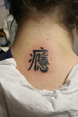 hieroglyph tattoo
