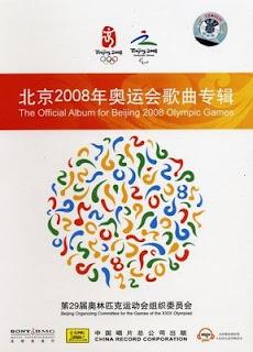 Trilha Sonora Oficial dos Jogos Olimpicos 2008 (2008)