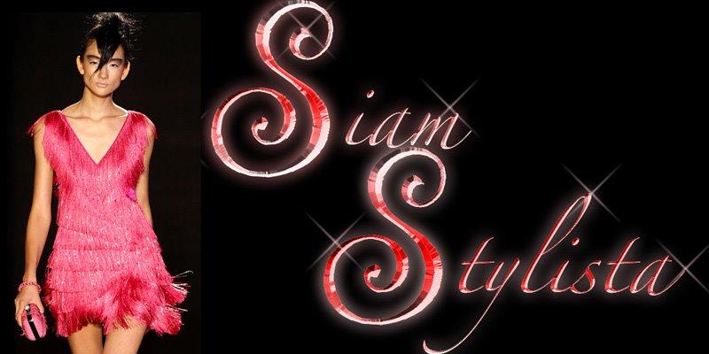 Siam Sytlista