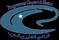 Programme Concerté Maroc