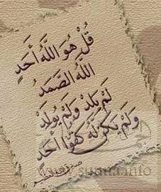أُحـِبُكـَ ياالله