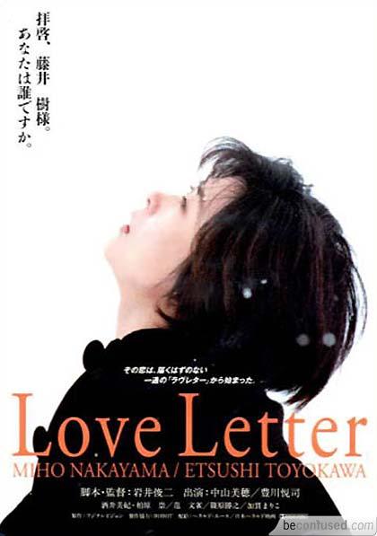 Love Letter / 1995 / Japonya /// Spoiler