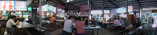 a foodcourt in linkou