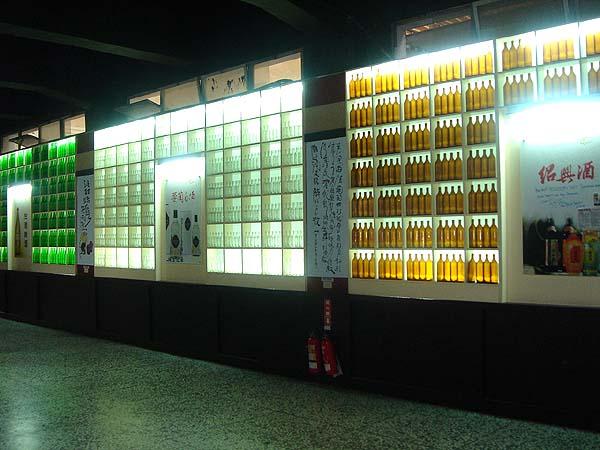 puli brewery & distillery