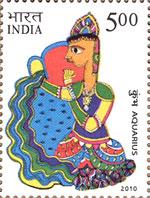 Rasi? - Kumbha Rashi 2012 Moon Sign Predictions in Hindi for free