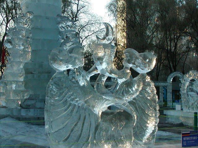istana ais