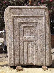 Ditemukan Pintu Kehidupan Setelah Kematian [ www.BlogApaAja.com ]