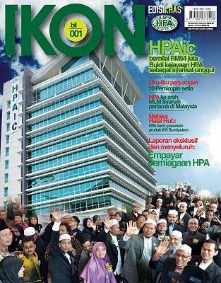 IKON HPA : EDHAS 2010