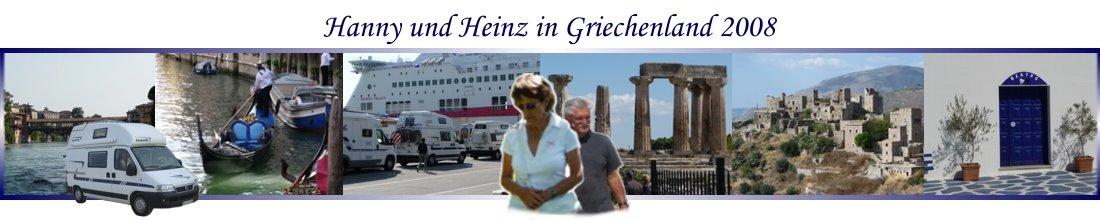 Hanny und Heinz in Griechenland 2008