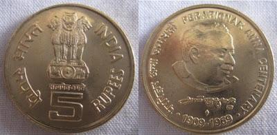 5 rupee perarignar annadurai centenary