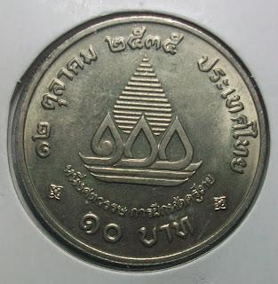 thailand 10baht centennial of teacher training october 12 reverse