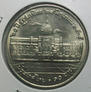 thailand 10 baht 60th anniversary national assembly