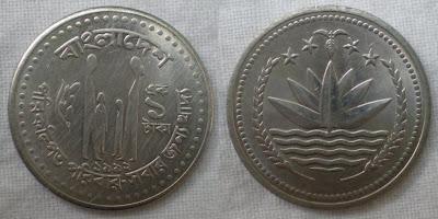 bangladesh 1 taka