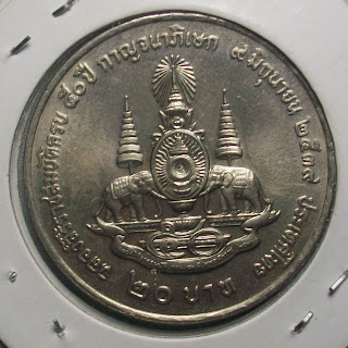 thailand-20baht-50th-anniversary-reign-king-ramaxi-june9