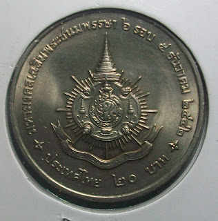 thailand 20 baht 72nd birthday of king