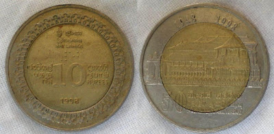 sri lanka 10 rupee 50 years of independence 1998