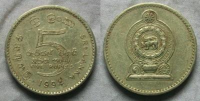 sri lanka 5 rupee 1994