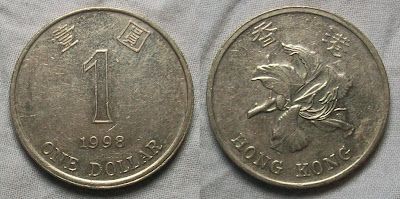 hong kong one dollar 1998