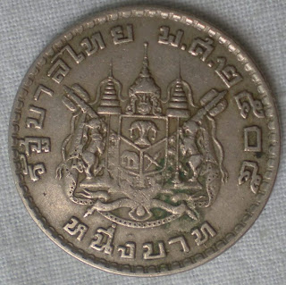 thailand 1 baht 1962 coat of arms
