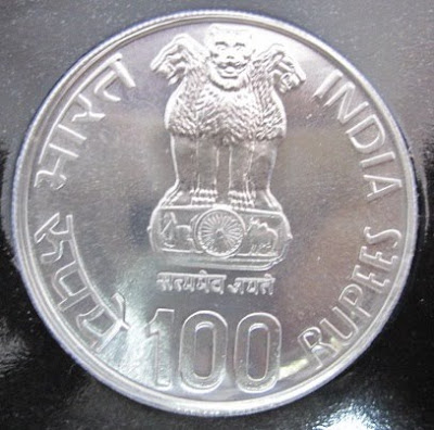 louis braille 100 rupee obverse