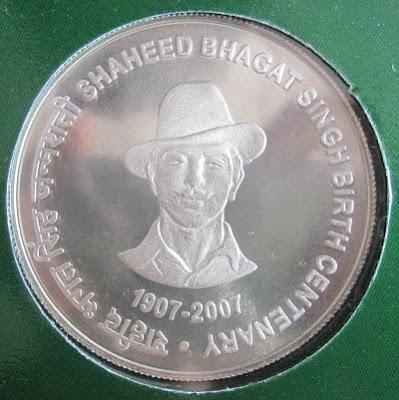 bhagat sagat singh 100 rupee reverse