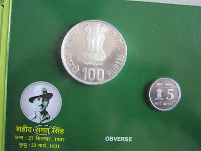 bhagat singh sagat proof set obverse