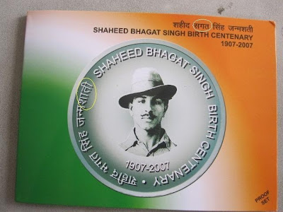 bhagat sagat singh proof set cover