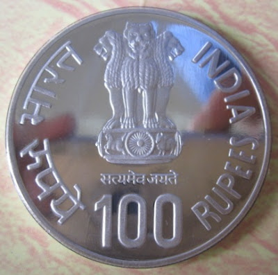 gur-ta-gaddi proof set 100 rupee obverse