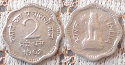 india 2 naya paisa