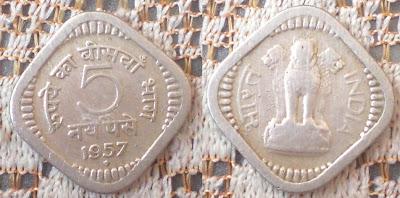 india five paisa 1957 naya paisa