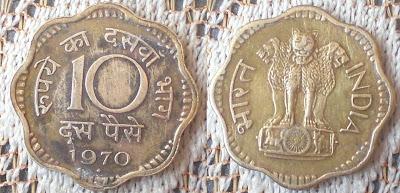 indian 10 paisa 1970