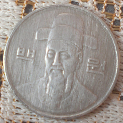 korean 100 won obverse