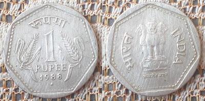 one rupee 1988