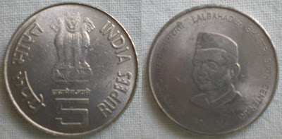 5 rupee lal bahadur shastri