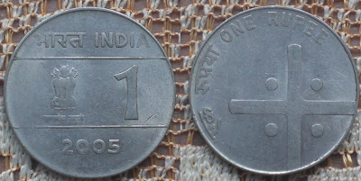 1 rupee 2005 cross