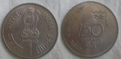 one rupee 150 years of post