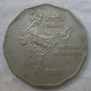 2 rupee seoul  mint