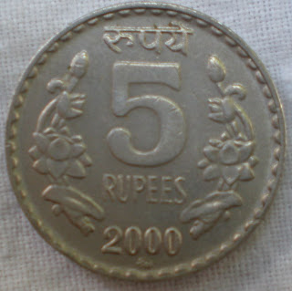 5 rupee moscow mint
