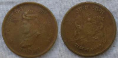 gwalior adha ana jivajirao 1942