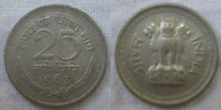 25 paise 1963