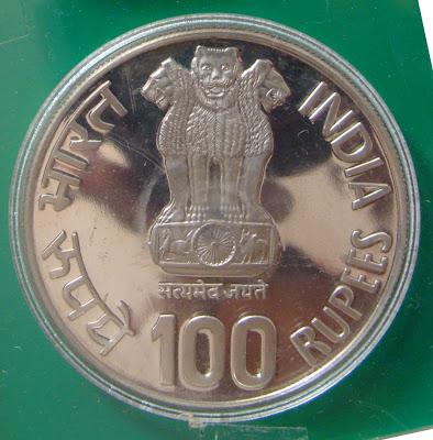 national integration 100 rupees obverse
