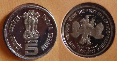 first war independence 5 rupee copper-nickel
