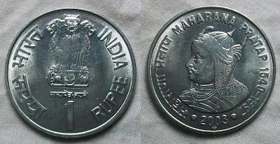 1 rupee maharana pratap